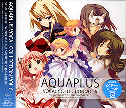 AQUA PLUS VOCAL COLLECTION. Vol.6