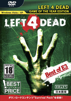 LEFT 4 DEAD(レフト フォー デッド) -BEST PRICE- GAME OF THE YEAR EDITION(DVD-ROM)