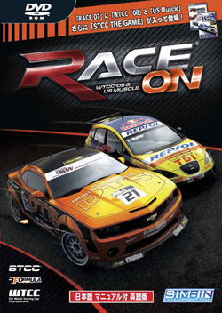 RACE ON:WTCC'08&US MUSCLE 日マ付 英語版
