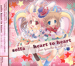 heart to heart 〜from iyunaline to solfa 2〜