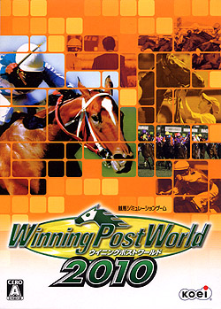 Winning Post World 2010(DVD-ROM)