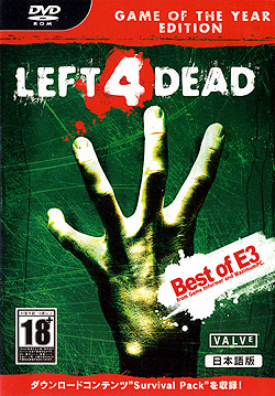 LEFT 4 DEAD (再プレス版) GAME OF THE YEAR EDITION(DVD-ROM)