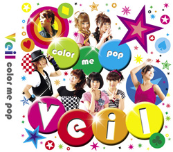 color me pop/Vell