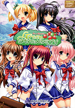 Green Strawberry(DVD-ROM)