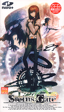 STEINS;GATE(DVD-ROM)