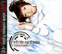 「infinite synthesis」/fripSide 1stアルバム<通常盤>