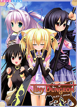 Tiny Dungeon-BLESS of DRAGON-(DVD-ROM)