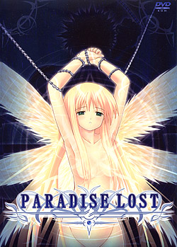 PARADISE LOST �V���ŁiDVD-ROM�j