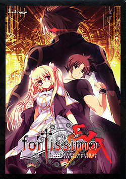 fortissimo EXA//Akkord:Bsusvier 通常版