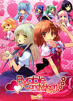 Flyable CandyHeart 初回生産版(DVD-ROM)