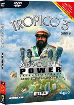TROPICO3 Absolute Power�i����󒍐��Y�i�j�iDVD-ROM�j