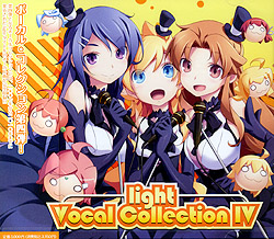 light Vocal collcetion IV