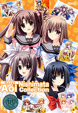 Navel Aoi Nishimata Collection