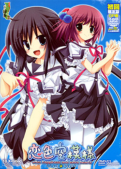 恋色空模様 after happiness and extra hearts(DVD-ROM)