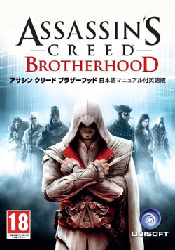 Assassins Creed Brotherhood ��}�t�p��� Best�iDVD-ROM�j