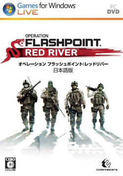 OPERATION FLASHPOINT�FRED RIVER ��{��ŁiDVD-ROM�j