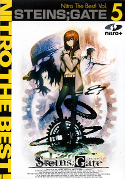 STEINS;GATE Nitro The Best!Vol.5(DVD-ROM)