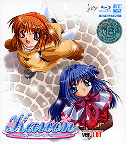 Kanon〜あそBD〜(Blu-ray Disc)
