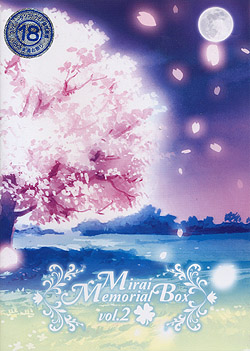 Mirai Memorial Box�`Vol.2�`�@�i������j