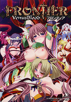 Venus Blood -FRONTIER-(DVD-ROM)