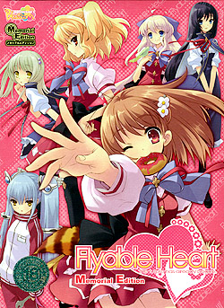 Flyable Heart Memorial Edition(DVD-ROM)