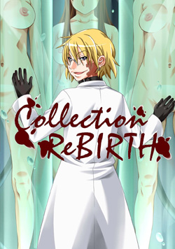 Collection ReBIRTH(DVDPG)