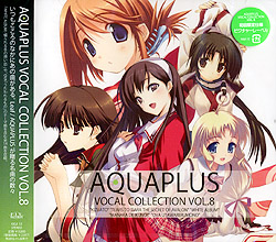 AQUA PLUS VOCAL COLLECTION. Vol.8