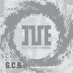 G.C.BEST I've GIRL's COMPILATION BEST 初回盤