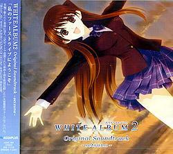 WHITE ALBUM 2 〜setsuna〜 ORIGINAL SOUNDTRACK