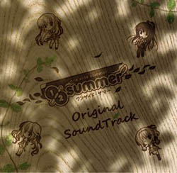 1/2(ワンサイド)summer Original SoundTrack