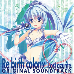 Re:birth colony-Lost azurite-ORIGINAL SOUND TRACK