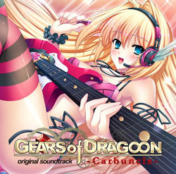GEARS of DRAGOON original soundtrack -Carbuncle-