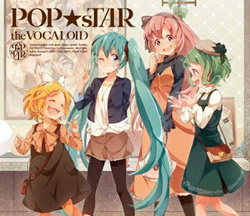 POP★sTAR the VOCALOID(初音ミク、GUMI、鏡音リン)