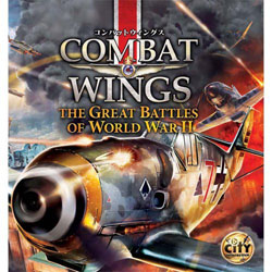 �R���o�b�g�E�C���O�X The Great Battles of World War II