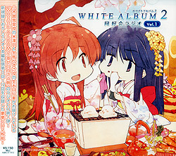 WHITE ALBUM 2 ���D��W�I Vol.1