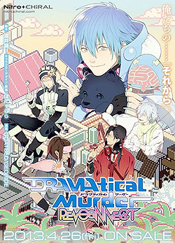 DRAMAtical Murder re:connect (DVD-ROM)