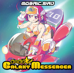 即日配送☆彡GALAXY MESSENGER