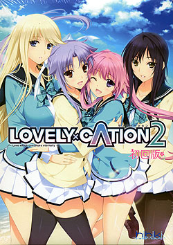 「LOVELY×CATION2」
