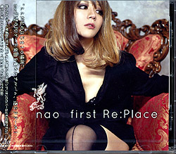 nao first Re:Place