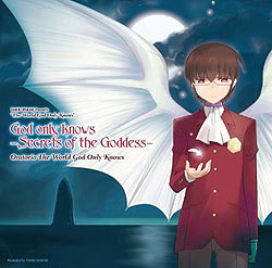 TVアニメ「神のみぞ知るセカイ 女神篇」OPテーマ「God only knows-Secrets of the goddess-」/Oratorio The World God Only Knows
