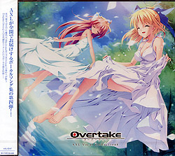 AXLボーカルソング集4『Overtake』