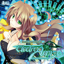 Electro Arms-Realize Digital Dimension-マキシCD