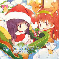 WHITE ALBUM 2 ���D��W�I Vol.5
