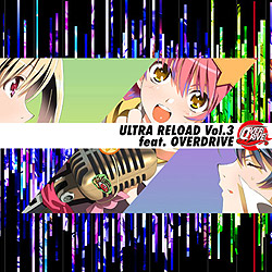 ULTRA RELOAD Vol.3 feat.OVERDRIVE