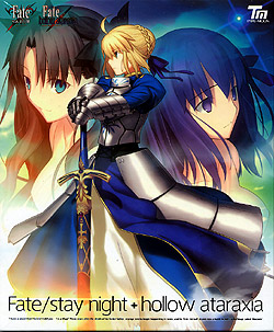 Fate/stay night + hollow ataraxia セット