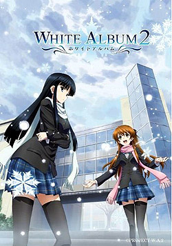 TVアニメ「WHITE ALBUM 2」VOCAL COLLECTION