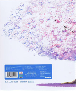 D.C.〜ダ・カーポ〜 ARCHIVES SAKURA Edition