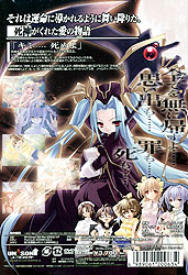 忘レナ草 Forget-me-Not MemorialEdition(DVD-ROM)