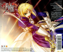 TVアニメ「Fate/stay night」OP主題歌/disillusion