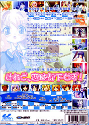 委員長は承認せず!〜It Is a Next CHOice〜(DVD-ROM)